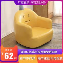 宝宝沙ca座椅卡通女de宝宝沙发可爱男孩懒的沙发椅单的
