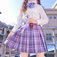 葡萄汽cajk制服套es上衣校服女水手服中短裙夏季百褶裙高校