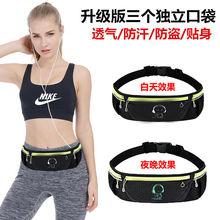 跑步手ca腰包多功能es动腰间(小)包男女多层休闲简约健身隐形包