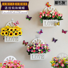 挂墙花ca仿真花艺套ti假花卉挂壁挂饰室内挂墙面春天装饰品