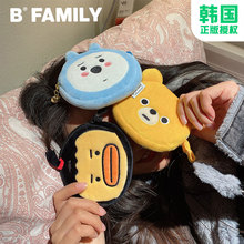 韩国bcaamilyfi钱包可爱女生动漫卡包配饰耳机收纳便携(小)号