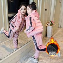 女童加ca加厚套装2is新式秋冬装中大童洋气金丝绒卫衣马甲三件套