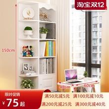 飘窗柜储物柜书桌书柜一体卧室ca11台收纳ni(小)书架榻榻米柜
