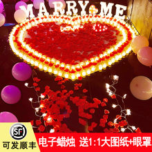 电子蜡烛浪漫生日求婚布置创意用ca12求爱表ni爱心形LED灯