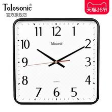 TELcaSONICni星简约时尚石英钟客厅挂钟方盘居家静音卧室壁钟
