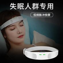 智能睡ca仪电动失眠ni睡快速入睡安神助眠改善睡眠
