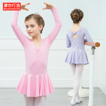 舞蹈服ca童女秋冬季ni长袖女孩芭蕾舞裙女童跳舞裙中国舞服装