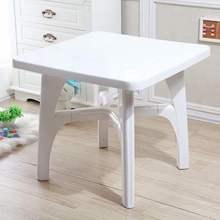 户外大ca档塑料桌椅ni用加厚烧烤夜市啤酒沙滩桌圆桌方桌餐桌