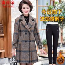 中老年的女妈妈ca4装外套2ni式中年妇女秋冬季休闲格子大码毛呢