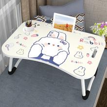 床上(小)桌子书桌ca生折叠家用ni约电脑学习懒的卧室坐地笔记本