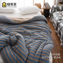 [canni]日式良品天竺棉针织棉全棉
