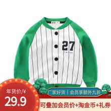 男童春ca2020新ni宝宝外套女宝宝卫衣中(小)童开衫毛圈棒球服潮