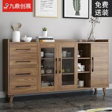 实木家ca茶水柜酒柜te现代简约厨房碗柜收纳柜储物柜微波炉柜