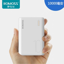 罗马仕ca0000毫te手机(小)型迷你三输入充电宝可上飞机