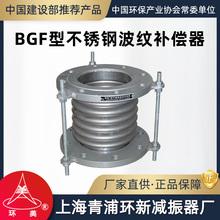 环美BcaF不锈钢波te拉杆金属管道膨胀节上海青浦环新
