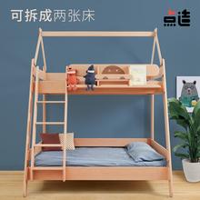 点造实木高低ca拆分儿童树te床简约多功能上下床双层床