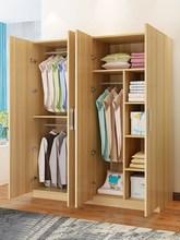 简易衣ca家用简约现te经济型宝宝组装实木质板式宿舍挂衣柜子