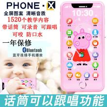 宝宝可ca充电触屏手te能宝宝玩具(小)孩智能音乐早教仿真电话机