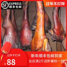 情乡源腊猪脚烟熏老腊肉ca8腿肉农家te特产腊味蹄花500g包邮