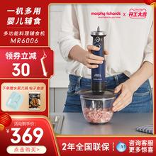 摩飞手持料理机多功能(小)型料理机婴ca13辅食机te料理棒