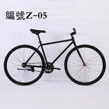 男女学ca成的式式2te寸倒刹倒骑彩色复古单车公路荧光