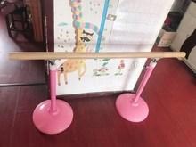 4米房ca杆1米专业te蹈把杆 女 宝宝 家用舞蹈架子压腿家新潮