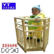 婴宝宝ca宝学站栏儿te站桶站椅学站车婴儿护栏围栏实木学步车