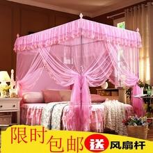 吊顶蚊ca公主风吊挂te圆形1.5米1.8m床幔双的家用免安装