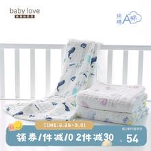 [caom]babylove婴儿纱布浴巾纯棉