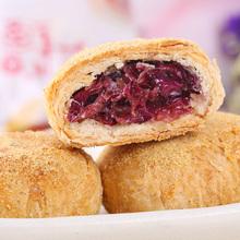 云南 ca贸园 经典th10枚云南特产零食(小)吃传统糕点