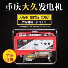 300caw汽油发电da(小)型微型发电机220V 单相5kw7kw8kw三相380