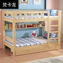 两层床加长上下床大人实木