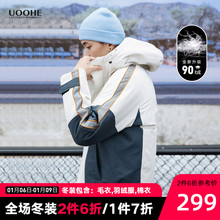UOOcaE情侣撞色il男韩款潮牌冬季连帽工装面包服保暖短式外套
