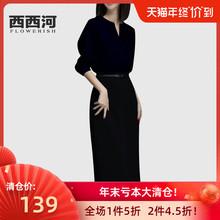 欧美赫ca风中长式气il(小)黑裙春季2021新式时尚显瘦收腰连衣裙