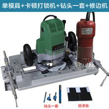 新式热卖厂家直销木门安ca8工具调角il安装调节杆可调撑杆木