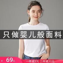 白色tca女短袖纯棉se纯白净款新式体恤V内搭夏修身