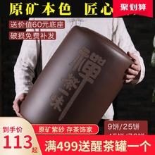 大号普ca茶罐家用特ri饼罐存储醒茶罐密封茶缸手工