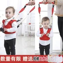 宝宝防ca婴幼宝宝学ri立护腰型防摔神器两用婴儿牵引绳