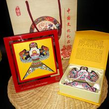 相框沙ca相框摆件潍ri赏收藏出国单位礼品纪念品