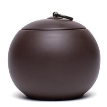 普洱ca叶罐大号原ri密封罐存储防潮透气通用茶罐