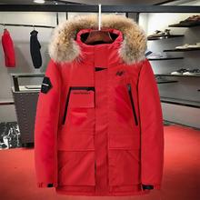 冬装新ca户外男士羽ri式连帽加厚反季清仓白鸭绒时尚保暖外套