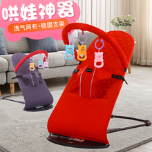 婴儿摇ca椅哄宝宝摇ri安抚躺椅新生宝宝摇篮自动折叠哄娃神器