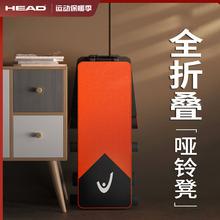 海德HcaAD多功能ri坐板男女运动健身器材家用哑铃凳子健腹板