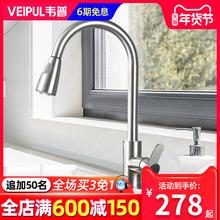 厨房抽ca式冷热水龙sd304不锈钢吧台阳台水槽洗菜盆伸缩龙头