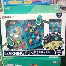 青蛙大ca打地鼠玩具ta智电动宝宝敲打亲子游戏机3-6周岁