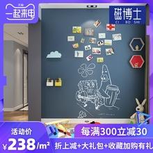 磁博士ca灰色双层磁io宝宝创意涂鸦墙环保可擦写无尘