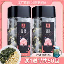 买1送ca蜜桃蜜白桃io包花茶组合�B生花果水果茶泡冷泡茶包