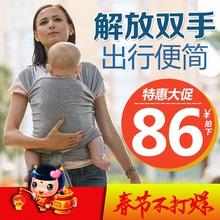 双向弹ca西尔斯婴儿pe生儿背带宝宝育儿巾四季多功能横抱前抱