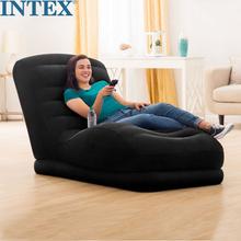 原装正品INTEX高档ca8的休闲靠ee的休闲躺椅植绒充气沙发床