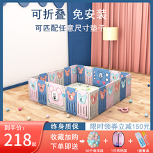迪士尼宝宝围栏儿童游戏婴ca9安全室内ep爬行地上垫防护栅栏